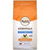 뉴트로 내추럴 초이스 캣 1세이상 체중관리 어덜트 닭고기와 현미 2.95kg