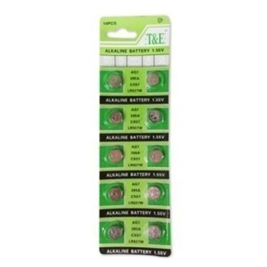 오드리캣 캐치캐치 LED 레이져 포인터 수은건전지 10개입 사진