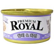프리미엄 로얄 참치&닭고기 캔 85g