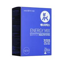 에너지믹스 헬씨아이즈 2g 20포