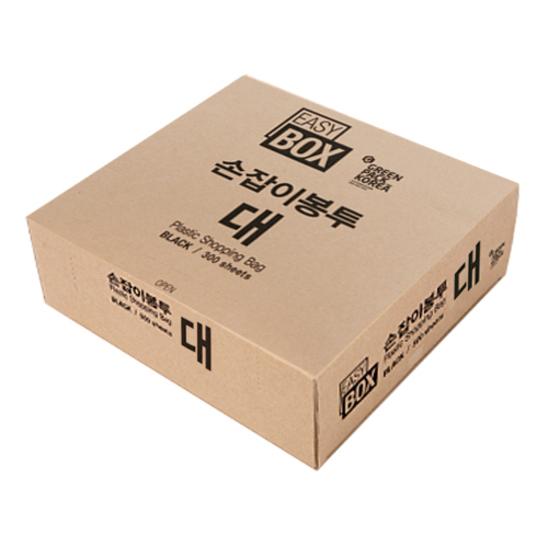 뽑아쓰는 배변 봉투 대 블랙 300매입 사진