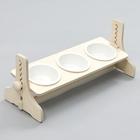 힐링타임 반려동물 높이조절 원목식탁 도자기 화이트 3구 사진