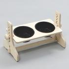 힐링타임 반려동물 높이조절 원목식탁 도자기 블랙 2구 사진