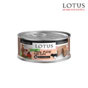 로투스 캣 그레인프리 돼지고기 파테 캔 150g