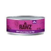 로우즈 96% 캣 캔 칠면조&칠면조간 85g
