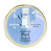펫파운드 캣 미니 캔 참치&닭고기&새우 50g