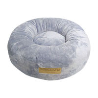 페로가토 구름방석 블루그레이 대
