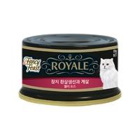 퓨리나 팬시피스트 로얄 참치 흰살생선과 게살 젤리 소스 캔 85g