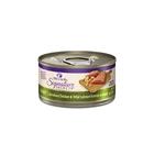 웰니스 코어 캣 시그니쳐 셀렉트 청키 닭고기와 연어 캔 79g 사진
