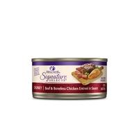 웰니스 코어 시그니쳐 셀렉트 청키 소고기와 닭고기 79g
