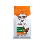 뉴트로 내추럴 초이스 1세이상 오리지널 닭고기와 현미 2.27kg